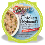 Chicken & Polyhauai'i Berry Dinner for Cats